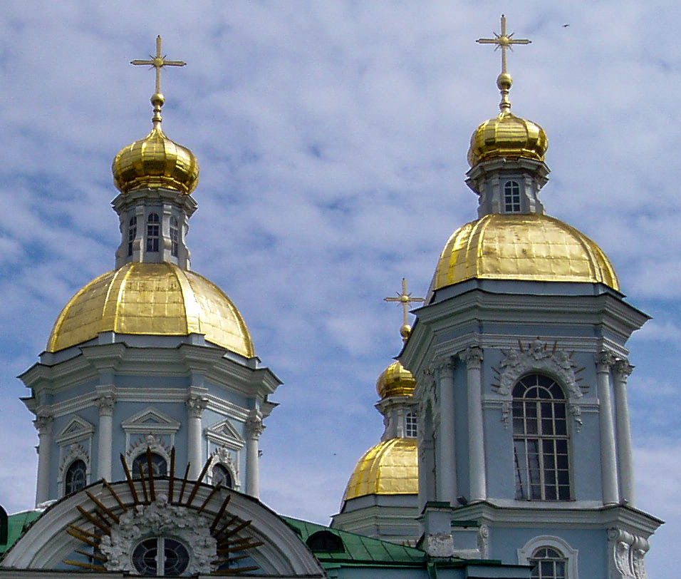 Gold domes, St. Petersburg, Russia